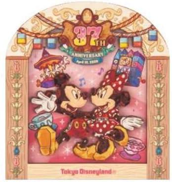 ディズニー 37 周年 グッズ 37周年グッズ、これが欲しい!|ディズニー手帳
