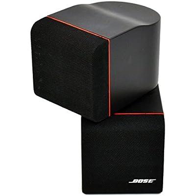 bose-double-cube-speaker-1st-genredline
