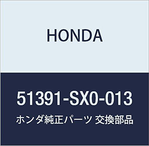 Honda Radius Bushing Rod - Genuine Honda (51391-SX0-013) Radius Rod Bushing