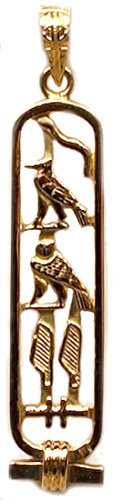 Personalized 18k Gold Cartouche - Made in Egypt - Open Style by Discoveries Egyptian Imports