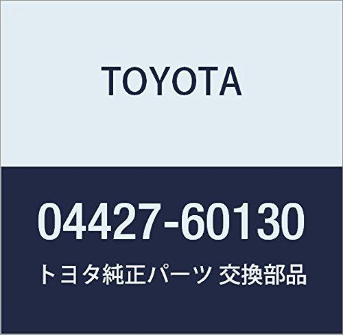 Toyota 04427-60130, CV Joint Boot Kit