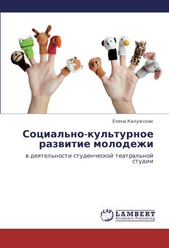 The Secret Life of Salvador Dali PDF Text fb2 book