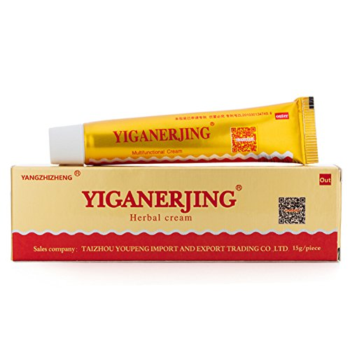 SILVERCELL Antibacterial Ointment Creams Light Incense Yellow YIGANERJING Herbal Cream