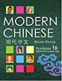 img - for MODERN CHINESE TEXTBOOK 1B SIMPLIFIED CHARACTERS book / textbook / text book