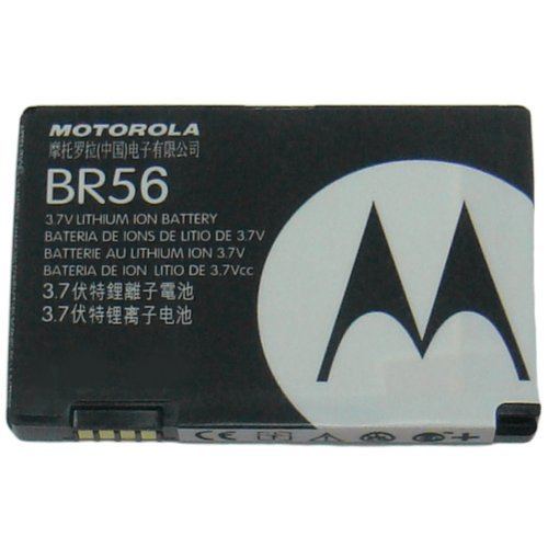 (NEW Motorola BR56 OEM Battery Original Authentic SNN5797B for Pebl U6 Razr V3 Lot of 5 )