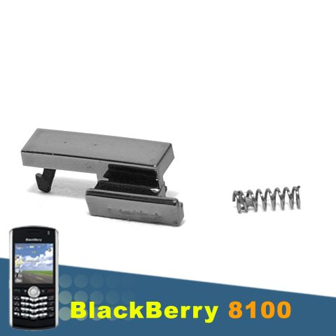 OEM BATTERY BACK COVER LOCK FOR BLACKBERRY 8100 (Blackberry 8100 Battery Door Cover)