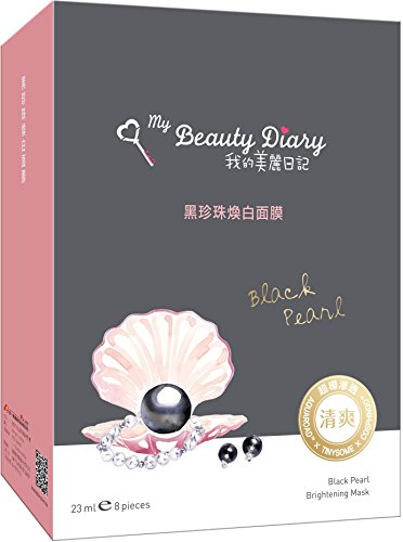 my-beauty-diary-black-pearl-brightening-mask-2016-new-version-8-piece