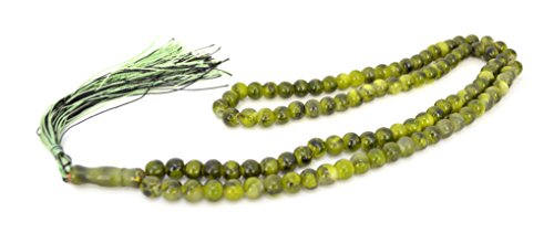in Multiple Colors - Islamic Muslim Rosary Prayer Beads (Marble Olive Green) ()