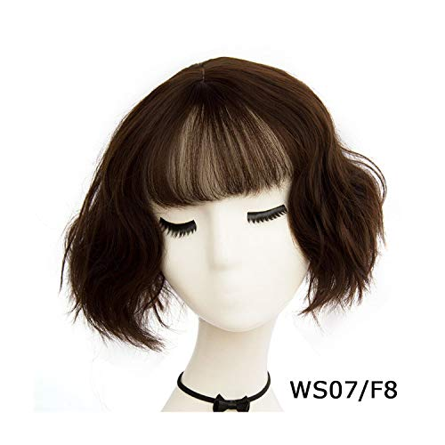 Sheep Store 43 Colors Synthetic Short Wavy Bob Wigs Womens Brown Black Blonde Natural Hair Wigs Female Heat Resistant Fiber,Ws 07 F8,14Inches