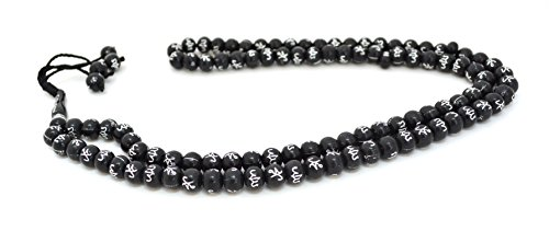 Muslim Bookmark - Allah & Muhammad Engraved Islamic Prayer Rosary Beads (Black (Large -