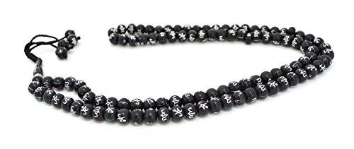 - Muslim Bookmark - Allah & Muhammad Engraved Islamic Prayer Rosary Beads (Black (Large 10mm))