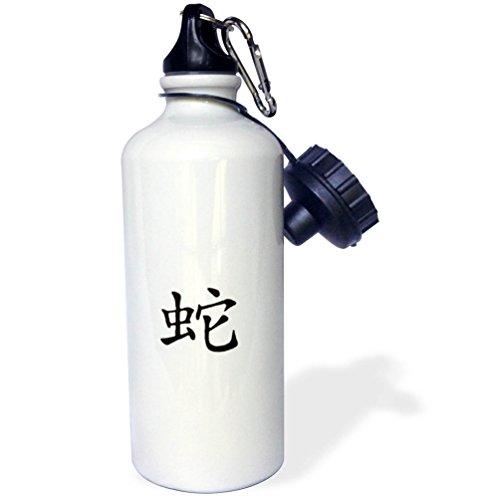 Astrology Chinese Snake - 3dRose Kultjers Astrology - Chinese zodiac sign Snake - 21 oz Sports Water Bottle (wb_282756_1)