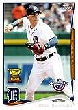 2014 Topps Opening Day #165 Jose Iglesias - Detroit Tigers (Baseball Cards)