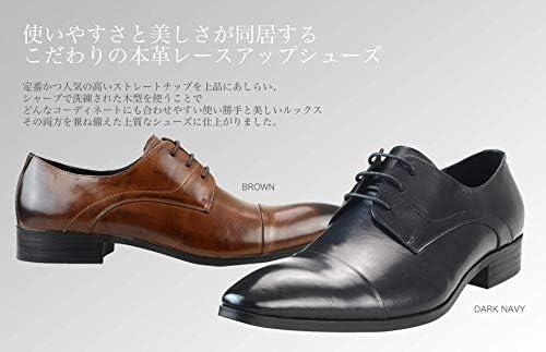 25種類から選ぶ 日本製 上質本革 牛革スムース ビジネスシューズ レースアップ メダリオン 外羽根 メンズ