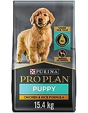 Pro Plan Puppy Food