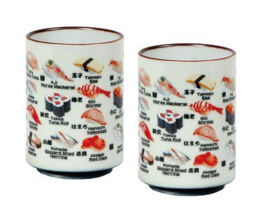Japanese Tea Cups with Sushi Names, 8-Ounce, Set of 2