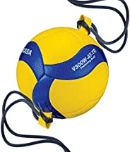 Mikasa V300W-AT-TR Official Size, tethered Training Volleyball