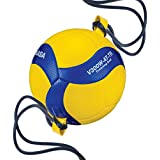 Mikasa V300-AT-TR Official Size, tethered Training Volleyball