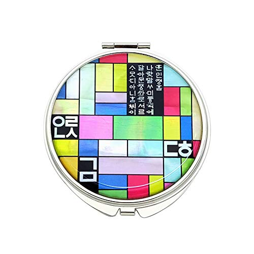 (Portable Makeup Compact Double Magnifying Mirror Cosmestic Foldable Pocket Style Unique Mother of Pearl Design (Patchwork))