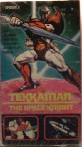 Tekkaman:Space Knight Vol. 2 [VHS]