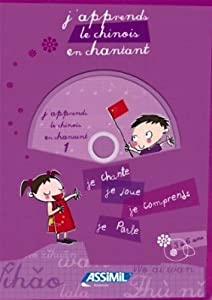 "Afficher ""J'apprends le chinois en chantant n° 1"""