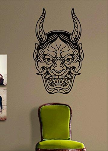 Hannya Version 1 Japanese Tattoo Design Decal Sticker Wall Art Vinyl Artwork