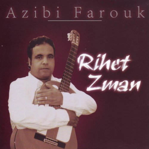 Bent El Houma By Azibi Farouk On Amazon Music Amazon Com