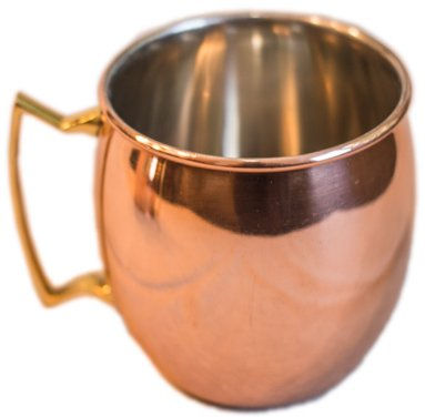 Moscow Copper 16 ounce Smooth Nickel product image
