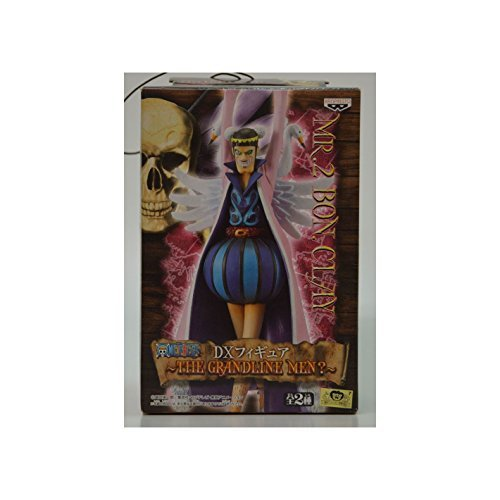 Banpresto One Piece 8.4