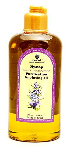 (Hyssop Purification Anointing Oil 250 ml - 8.5fl oz From Holyland Jerusalem)