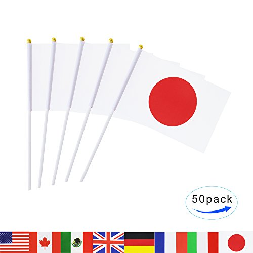 Japan Stick Flag,TSMD 50 Pack Hand Held Small Japanese Natio
