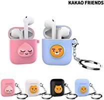 Amazon.com: Kakao Friend - Funda para Airpod (con llavero ...