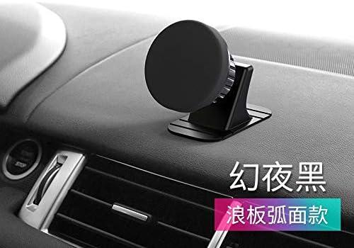 新しいカーキットダッシュボードホルダー磁気スティック上のドックアーク (Color : A)