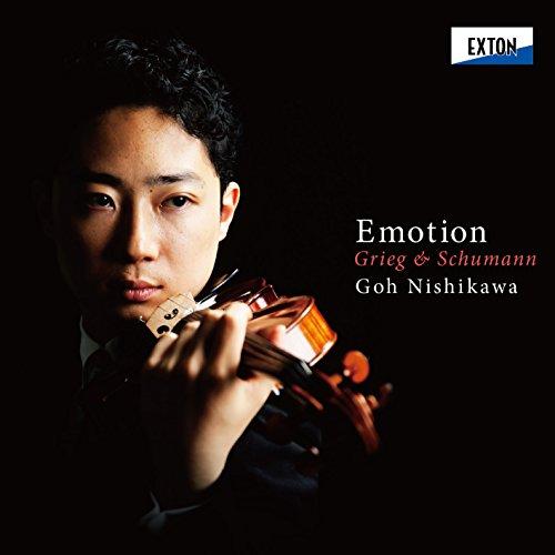 西川豪(ヴァイオリン) 鷲宮美幸(ピアノ) / Emotion