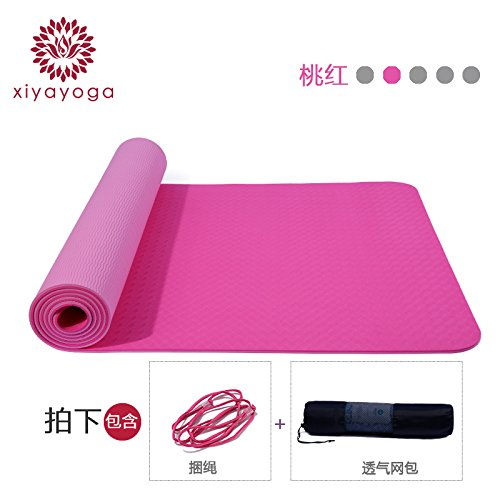 Double 66w cherry rouge 8Mm( Beginner) YOOMAT TPE Yoga Mat grand Sexe épais Fitness Mat Anti-Slip inodores débutants Yoga Mat Sport Mat159043
