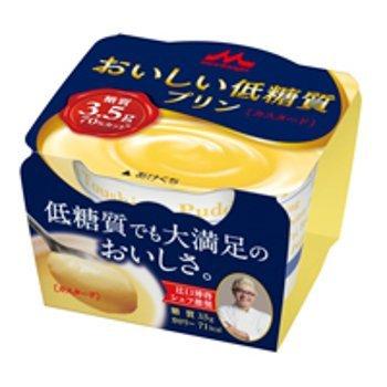 【森永乳業】低糖質プリンのサムネイル