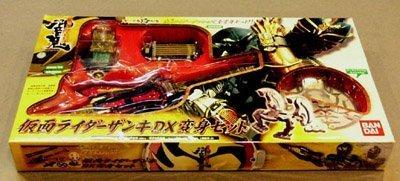 Buy Kamen Rider Zanki DX Transformer Set Toys R Us Limited Online at
