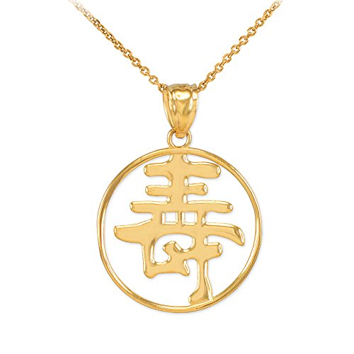 Good Luck Charms 14k Yellow Gold Japanese Kanji Charm Longevity Symbol Open Medallion Pendant Necklace, 16