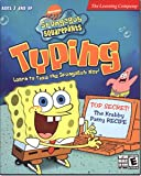 Best Typing For Kids Softwares - Spongebob Squarepants Typing Review
