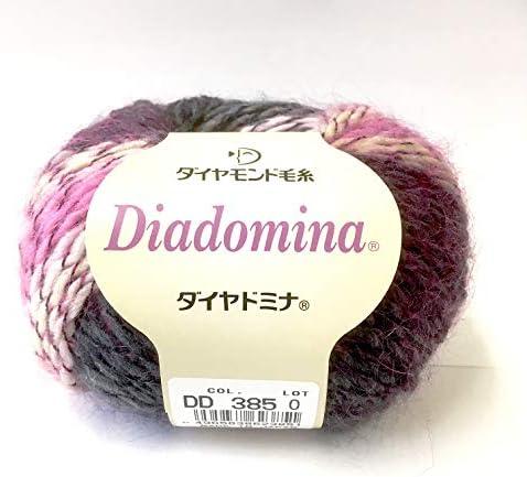 ダイヤ毛糸 ダイヤドミナ 毛糸 並太 Col.385 マルチ 系 40g 約112m
