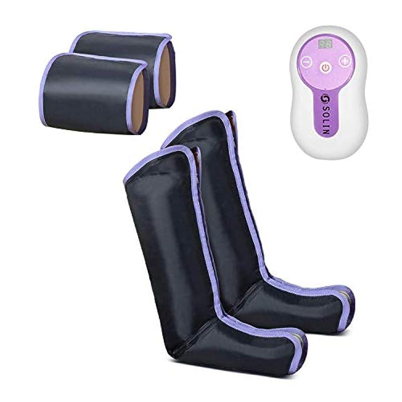 풋 안마기 어머니날 에어 안마기 무릎/허벅지 감음 대응 가정용 공기 압축 풋 케어