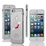 Apple iPhone 4 4s Ultra Thin Transparent Clear Hard TPU Case Cover Japan Japanese Flag (White)