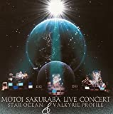Live Concert: Star Ocean & Valkyrie Profile