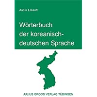 Wörterbuch der koreanisch-deutschen Sprache