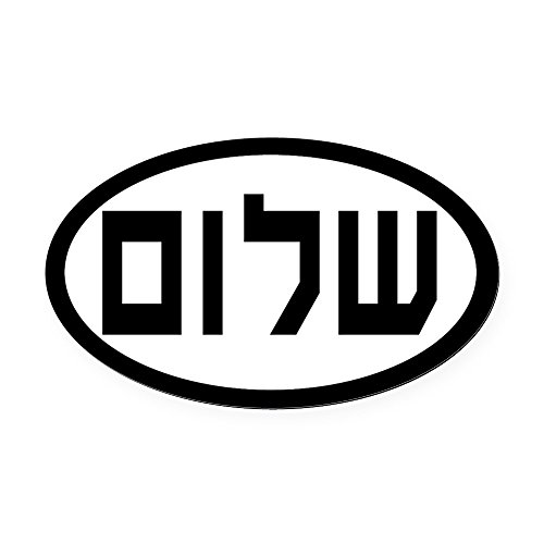 CafePress - Shalom in Hebrew Jewish Euro Oval Car Magnet - Oval Car Magnet, Euro Oval Magnetic Bumper Sticker -