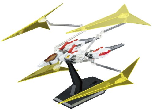 Bandai Hobby MG Universe Booster Model Kit (1/100 Scale)