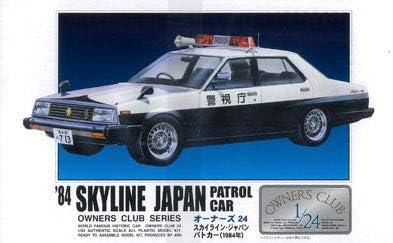 マイクロエース 1/24 (オーナーズクラブ24)No.18 '84スカイラインジャパンパトカ-(1984年式) プラモデル