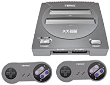 Tomee Inc C2 NES/SNES Retro Twin Gaming System - Silver