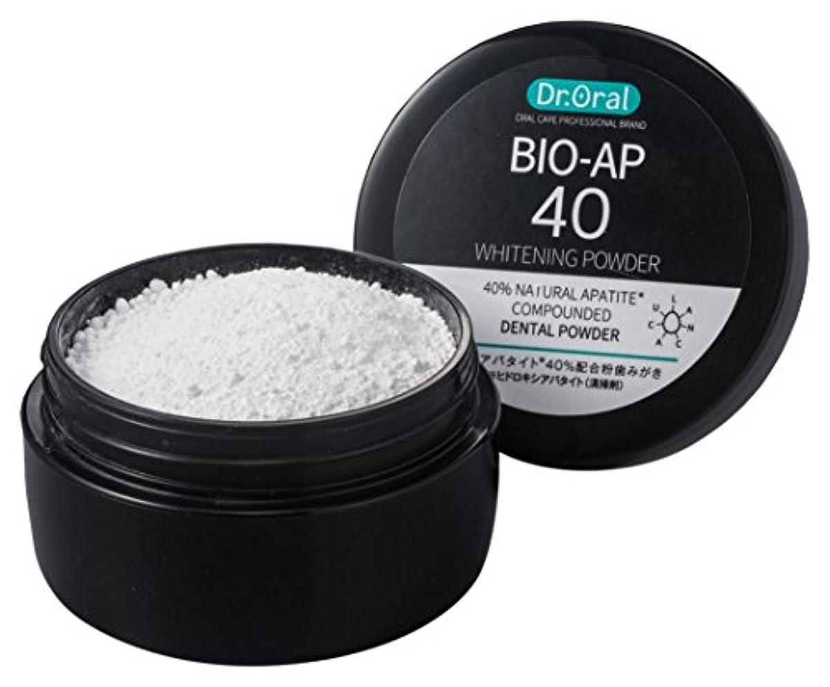 [해외] DR.오럴 화이트닌구파우더 26G 천연 아파 퍼터이트40%배합성피혁