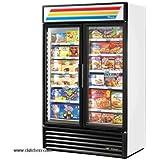 GDM-43F-LD Freezer Merchandiser
